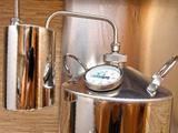 Дистиллятор бытовой 7л с термометром. Новый