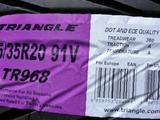 245/35R20 Triangle Group TR968 новый комплект, бу