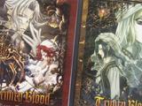 Кровь триединства 1-6 DVD