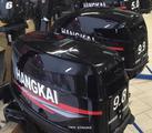 Лодочный мотор Hangkai 9. 8 HP, 2-х тактный, бу